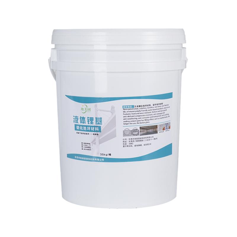液体密封固化剂锂基
