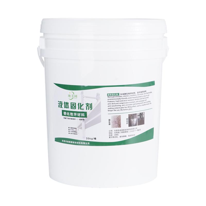 密封剂液体固化剂