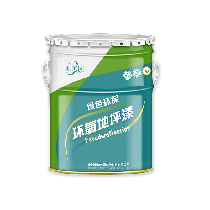 广州白云山制药总厂使用环氧砂浆自流平地坪案例